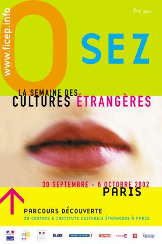 Affiche Semaine des cultures étrangères 2002
