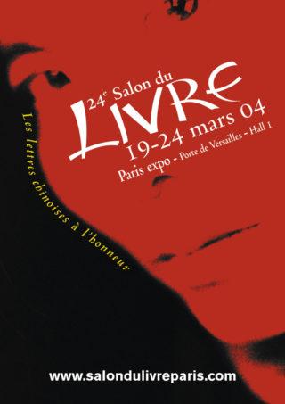 Salon du livre 2004