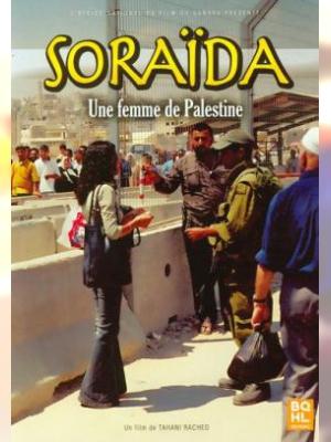 Tahani Rached, Une femme de Palestine DVD