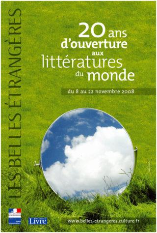 Affiche Belles étrangères 2008