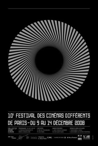 10ème festival Cinéma différents de Paris 2008