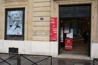 Paul à Paris - CCC