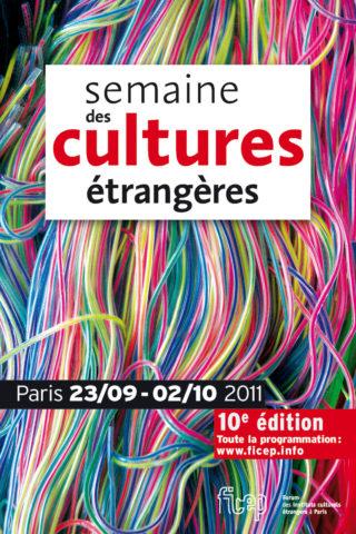 Visuel Semaine des cultures étrangères 2011