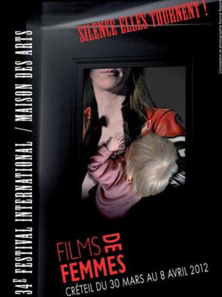 Festival des films de femmes de Créteil 2012