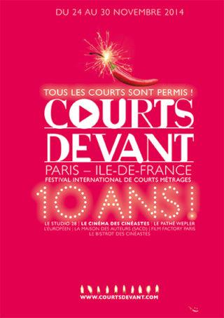Festival Paris court devant 2014