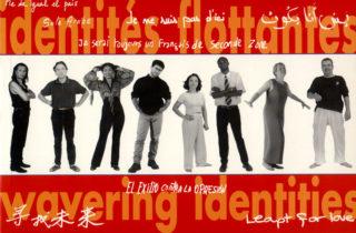 Wavering identities/Identités flottantes - Catherine Bédard