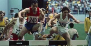 Jeux de la XXème Olympiade