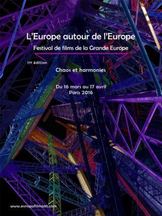 L'Europe autour de l'Europe - Festival de films de la Grande Europe